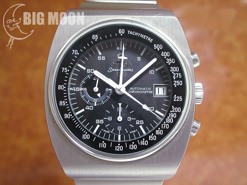 big sale b081f ce7cd ギャラリー】 オメガ スピードマスター125・オートマチック ...
