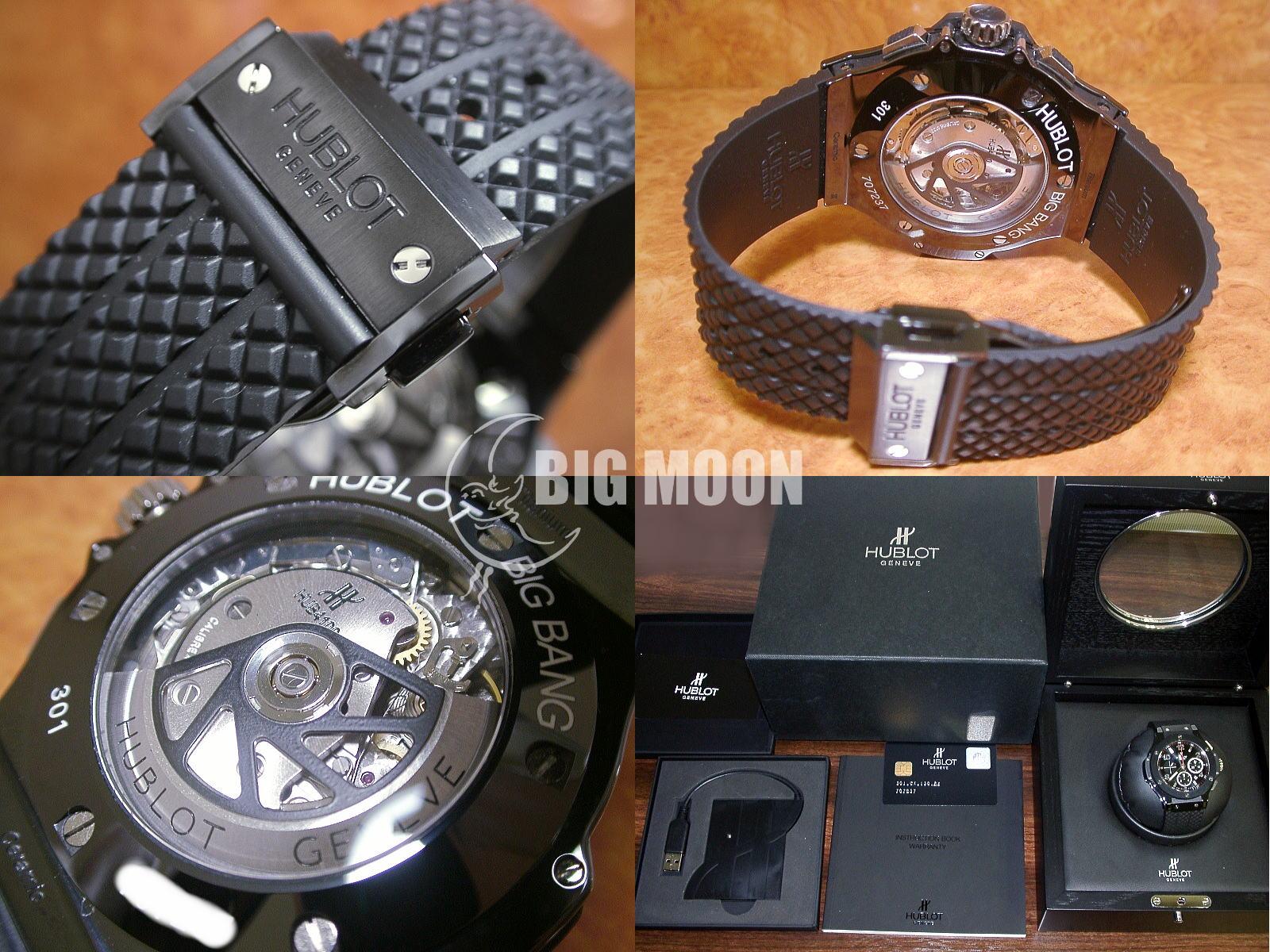new styles e983f 6aee4 HUBLOT ウブロ ビッグバン・ブラックマジック 301.CX.130.RX ...