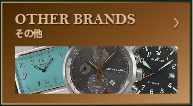 OTHERBRANDS